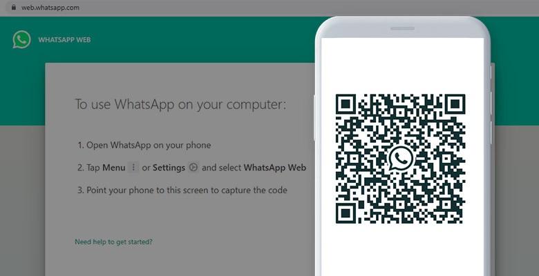 web whatsapp 5